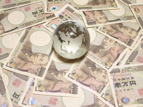 国外に持っている金融口座の申告義務